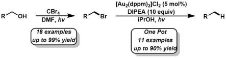 deoxygenation-scheme